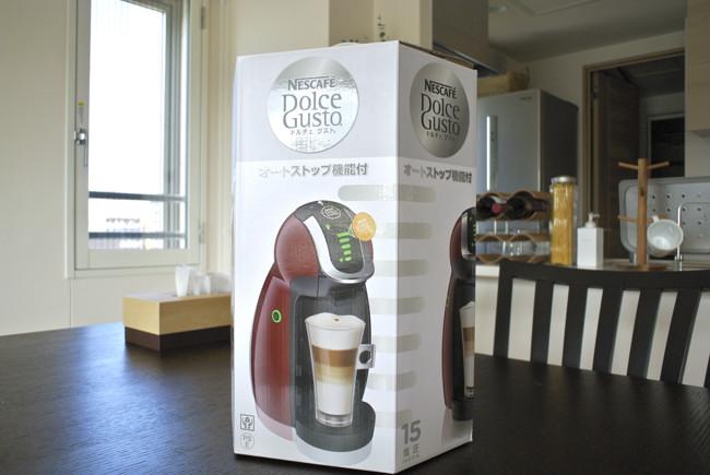 コーヒーメーカー_001.jpg