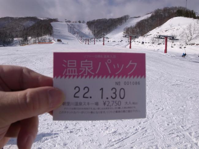 スキー_001.jpg