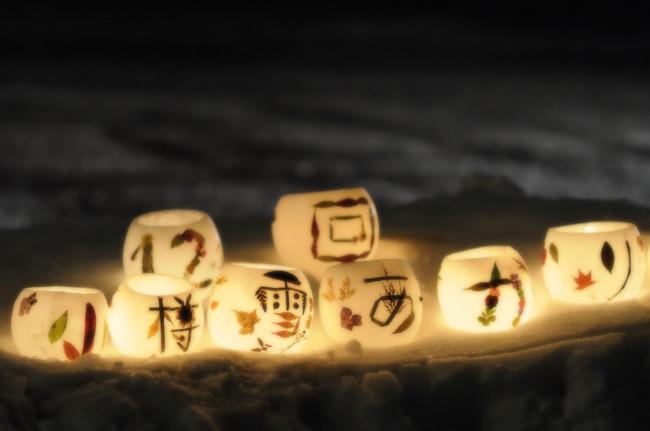 小樽雪あかり004.jpg