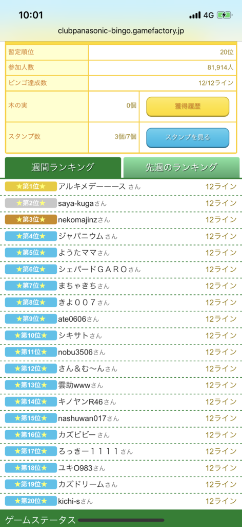 9D9DF7B8-C5B3-40F1-839B-3957A0463E1F.png