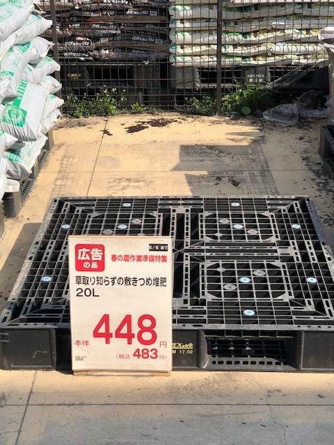 B83C7390-706C-46B5-9C3E-0A30DDEA6073.jpeg