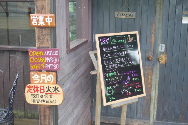 お店入口.jpg