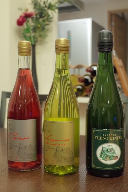 藤野ワイン.jpg