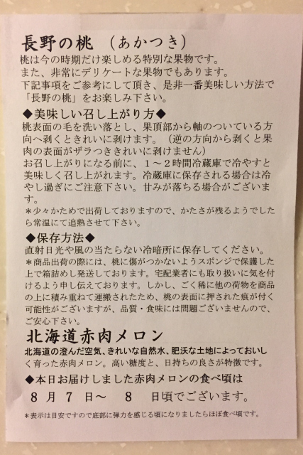 IMG_2500_00001.jpg