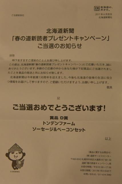 DSC_0879_00001.jpg