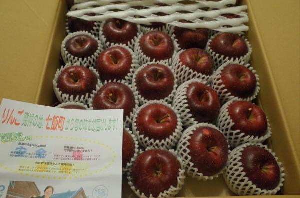 七飯町のリンゴ.jpg